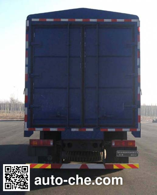 北奔牌ND5310CCYZ08仓栅式运输车