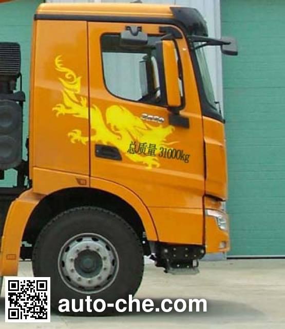Beiben North Benz ND5310XXYZ04 box van truck