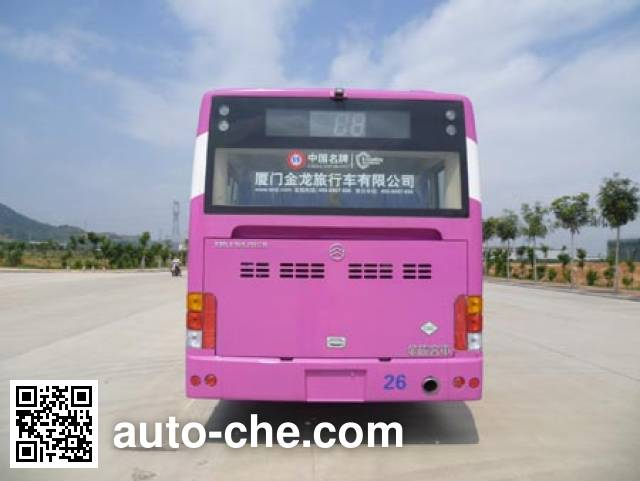 Beiben North Benz ND6120GN city bus