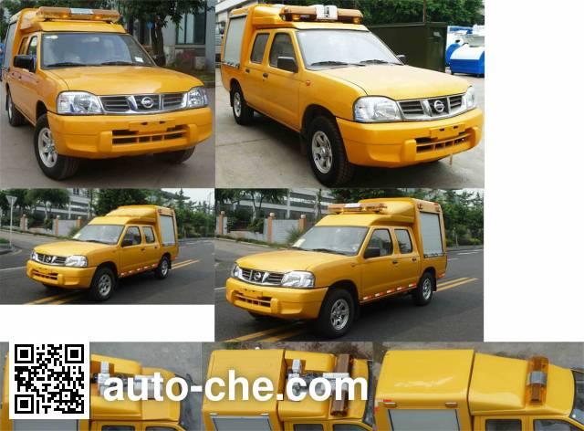 Naide Jiansong NDT5030XXH breakdown vehicle