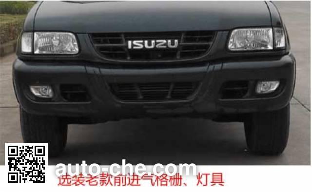 Naide Jiansong NDT5030XXHQLA5 breakdown vehicle