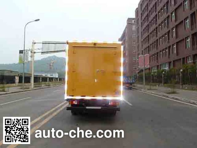 Naide Jiansong NDT5050XXHQLA5 breakdown vehicle
