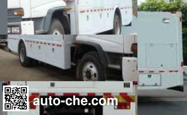 Naide Jiansong NDT5130XYJ emergency water treatment vehicle