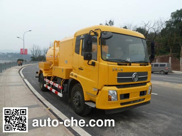 Naide Jiansong NDT5140GQX street sprinkler truck