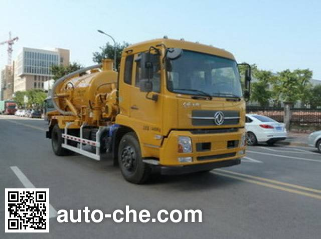 Naide Jiansong NDT5140GXW sewage suction truck