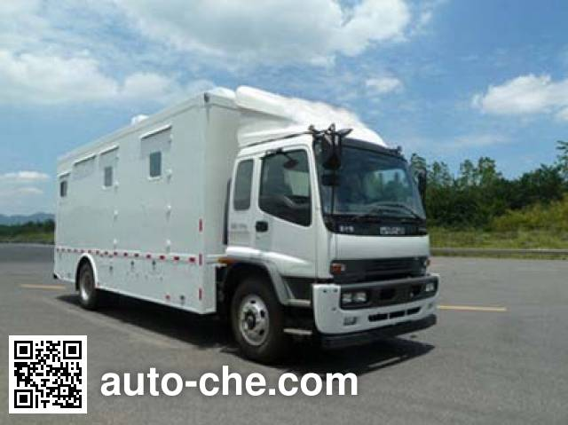 Naide Jiansong NDT5150XZB equipment transport vehicle