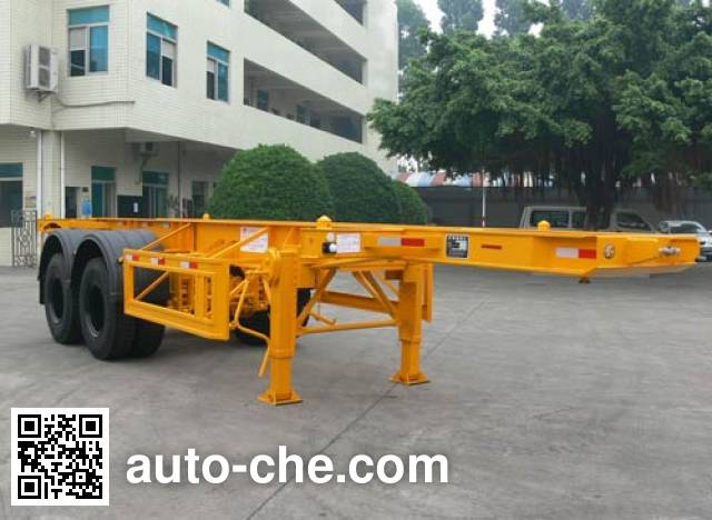 Mingwei (Guangdong) NHG9342TJZG container transport trailer