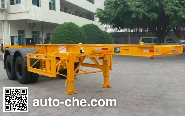 Mingwei (Guangdong) NHG9350TJZGB1 container transport trailer