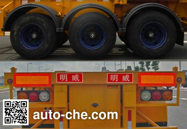 Mingwei (Guangdong) NHG9404TJZG container transport trailer