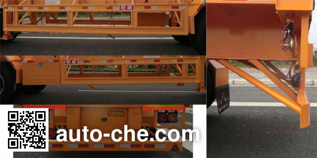 明威牌NHG9404TJZG集装箱运输半挂车