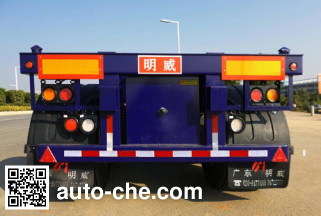 Mingwei (Guangdong) NHG9405TJZG container transport trailer