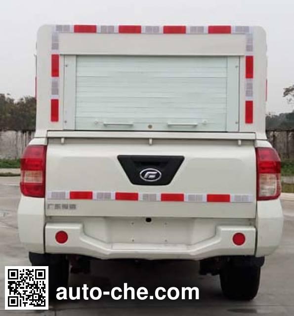 Fudi NHQ5030XXYF6 box van truck