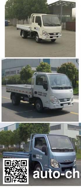 Yuejin NJ1031PBBNZ2 cargo truck
