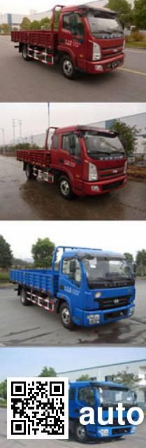 Yuejin NJ1080DDJT cargo truck
