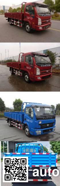 Yuejin NJ1050DDJT cargo truck