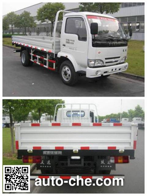 Yuejin NJ2041HFCMZ off-road truck