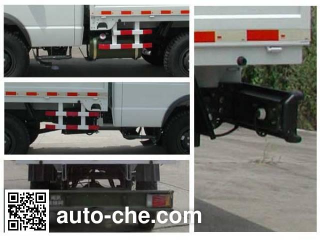 Iveco NJ2044GCC off-road truck