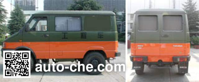Iveco NJ2044XGCG off-road engineering works vehicle