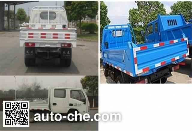 Yuejin NJ3031PBBNS1 dump truck