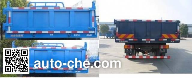 Yuejin NJ3162VKDCWW4 dump truck