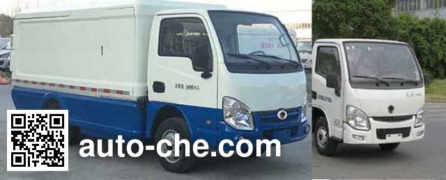 Changda NJ5038XTYEV electric sealed garbage container truck