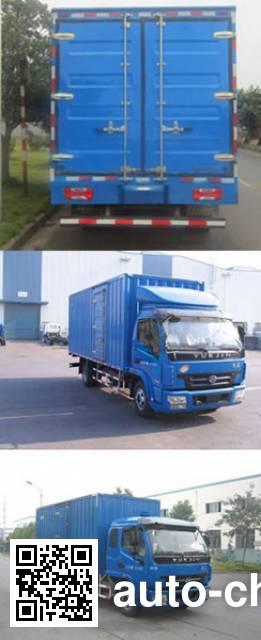 Yuejin NJ5040XXYDCFT фургон (автофургон)