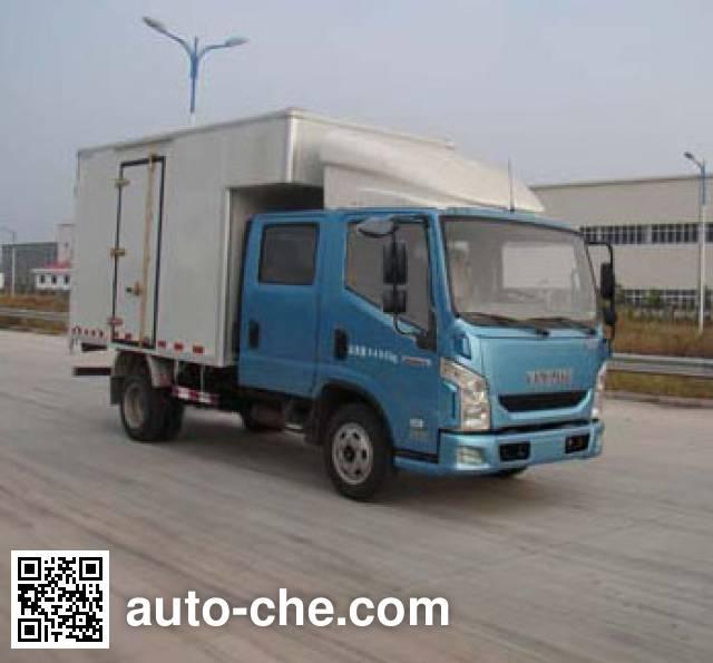 Yuejin NJ5042XXYZCDCMS box van truck