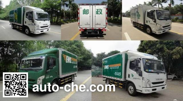 Yuejin NJ5042XYZZFDCMZ postal vehicle