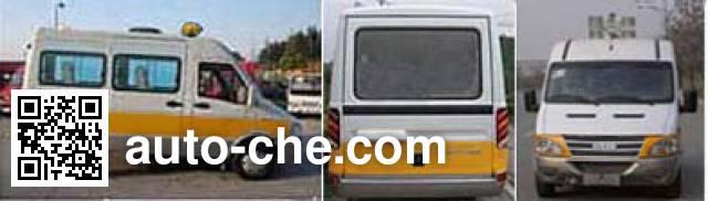 Iveco NJ5044XGCQC-1 engineering works vehicle