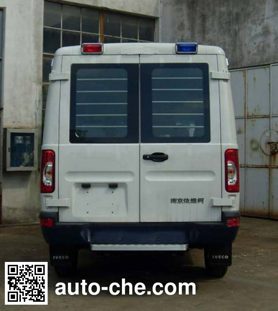 Changda NJ5049XQC5 prisoner transport vehicle