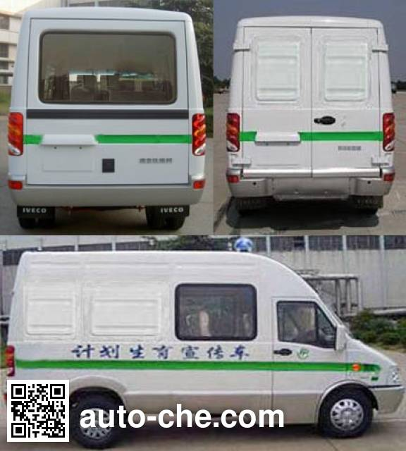 Iveco NJ5044XXCJ2C family planning propaganda vehicle