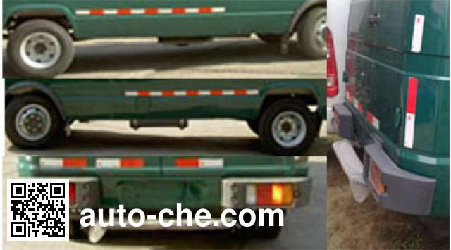 Iveco NJ5044XYZA postal vehicle