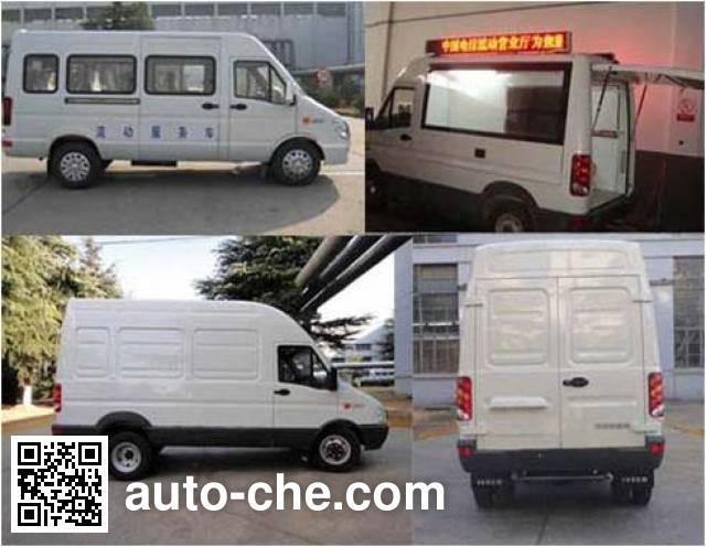 Iveco NJ5045XDWFD mobile shop