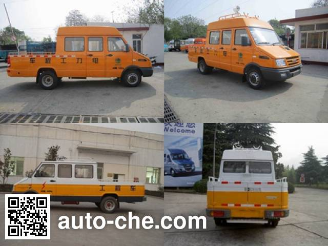 Iveco NJ5045XGCZ5A engineering works vehicle