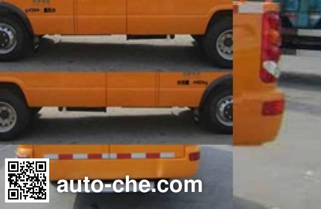 Iveco NJ5045XGCZ5A-1 engineering works vehicle