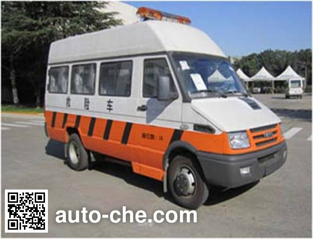 Iveco NJ5045XXHA breakdown vehicle