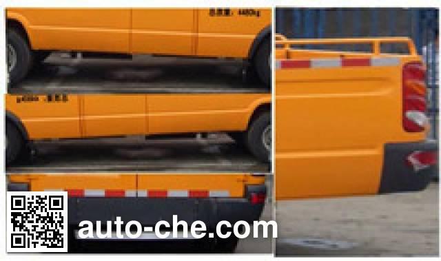 Changda NJ5048XGC674B engineering works vehicle