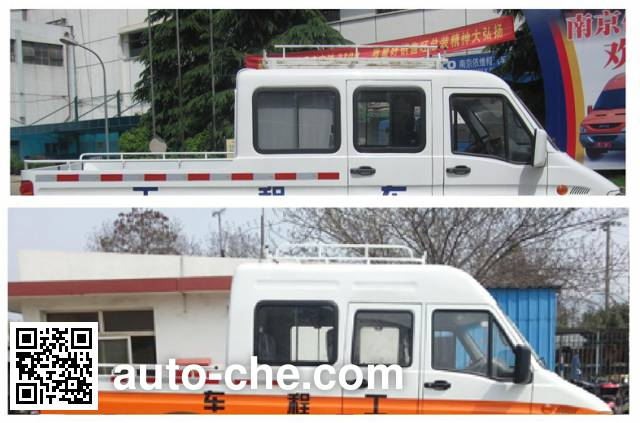 Changda NJ5048XGC64BS engineering works vehicle
