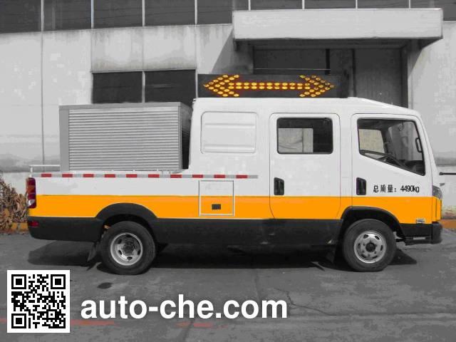 Changda NJ5048XGCC5C engineering works vehicle