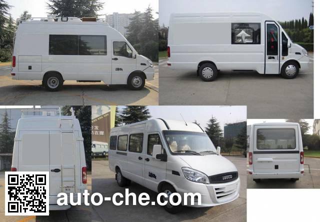 Changda NJ5048XZH5 command vehicle