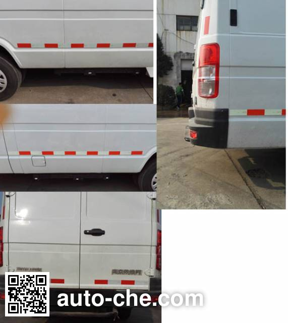 Iveco NJ5057XXYAEV4 electric cargo van