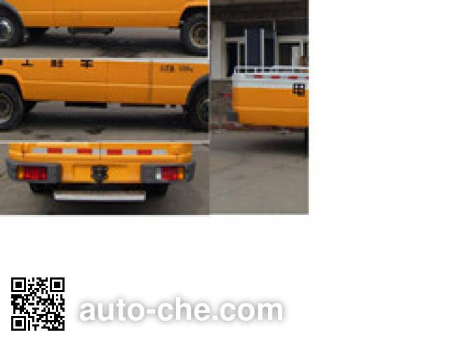 Changda NJ5058XGC74A engineering works vehicle