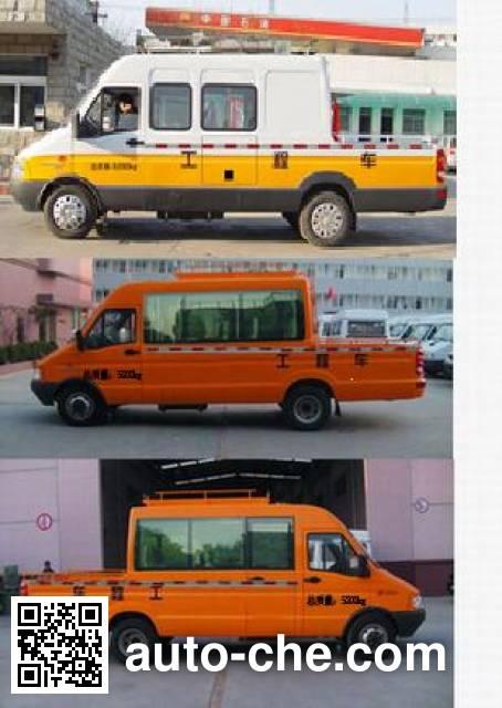 Changda NJ5058XGC764B engineering works vehicle