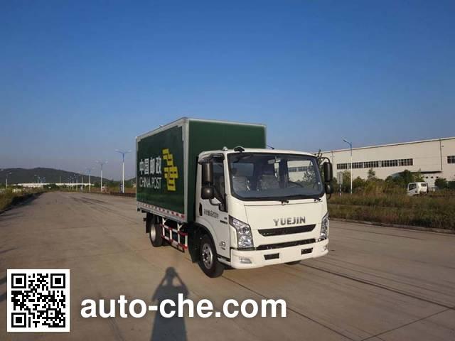 Yuejin NJ5062XYZZFDCMZ postal vehicle