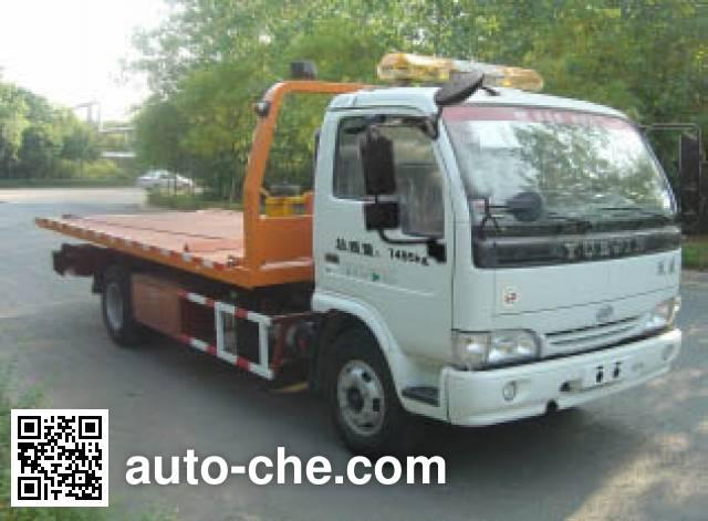 Yuejin NJ5080TQZDCJT4 wrecker