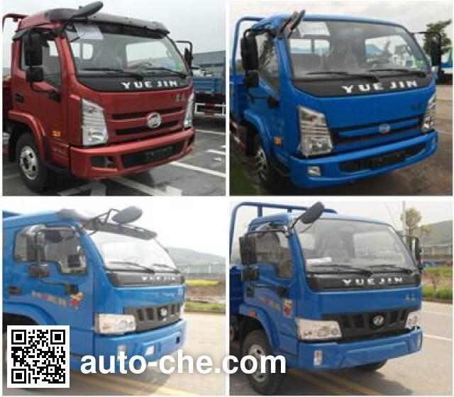 Yuejin NJ5100GJB concrete mixer truck