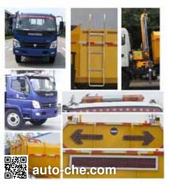 Changda NJ5120ZZLJ4 self-loading garbage truck