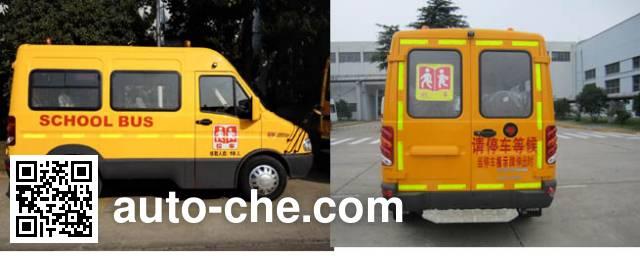Iveco NJ6484YXCC preschool school bus
