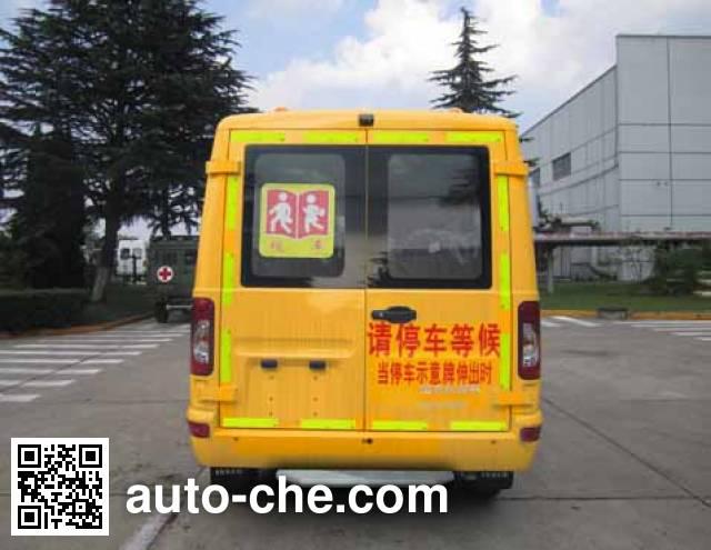 Iveco NJ6485YXCC preschool school bus