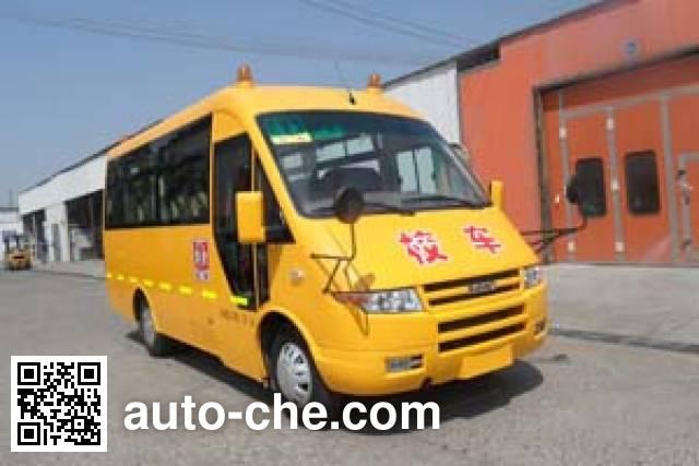 Iveco NJ6614LC9 primary school bus